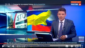 Новости Сумы, Происшествия, Новости России, Общество, Видео