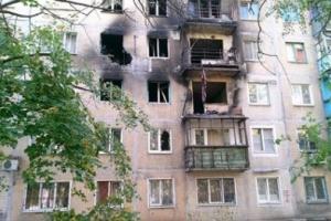 новости донецка, аэропорт донецка, ситуация в украине