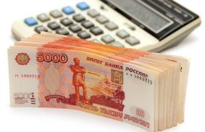 россия, госдума, крым, аннексия, банки, финансы, долги, украина