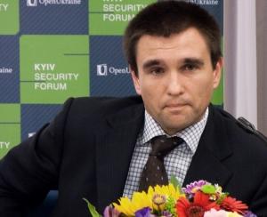 новости украины, павел климкин, мид украины