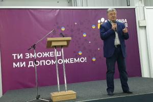 порошенко, партия, выборы, украина, вр, парламент