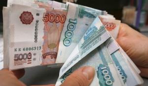 паспорт, кредит, ломбард, лнр, днр, ордло, донбасс, луганск, донецк, центральный банк россии, новости украины