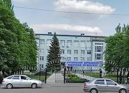 луганск, северодонецк, общество, донбасс, москаль, ато, юго-восток украины, новости украины