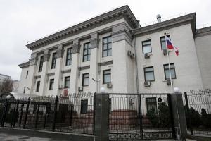 киев, посольство, россия, доверенность, ордло, деньги, нарушения