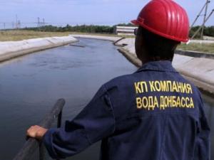 вода, донецк, вода донбасса, восток украины, новости, общество, украина, ремонт, сроки