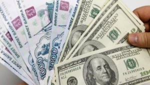 россия, экономика, рубль, сша, доллар, финансы, биржа, девальвация, ставки