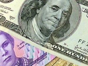 курс валют, гривна, доллар, евро, российский рубль, экономика, НБУ