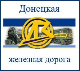 АТО, Восточная Украина, Луганск, Донецк, ЛНР, ДНР