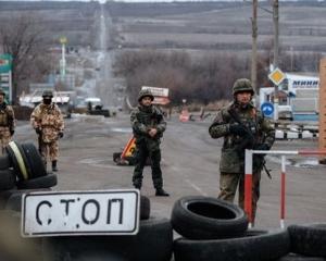 днр, донецк, донецкая область, ато, происшествия, новости украины, донбасс