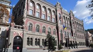 Украина, Нацбанк, Криптовалюта, Заявление, Е-гривна