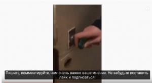 коронавирус, Новые Санжары, санаторий, условия, душ, электрический ток, видео
