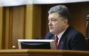 Новости Украины, новости Донбасса, Порошенко, военное положение, закон о военном положении