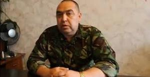 ЛНР, Луганск, тарифы, ЖКХ, услуги, отопительный сезон