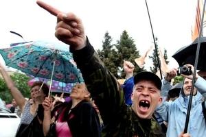 донецк, днр. восток украины, происшествия, общество, донбасс, шарий