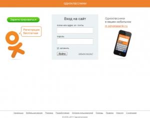 mail.ru, яндекс, почтовые ящики, одноклассники, вконтакте