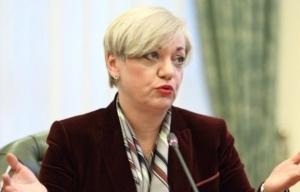 Украина,  политика, криминал, гпу, луценко, гонтарева
