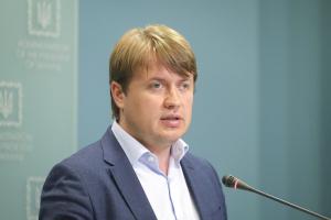 Украина, политика, Россия, экономика, поставки, импорт, электроэнергия, Герус