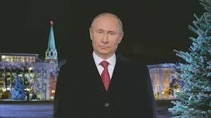 камчатка, путин, поздравление, россия