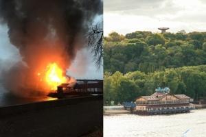 новости украины, новости киева, происшествия, общество, видео
