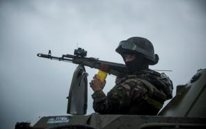 юго-восток украины, ситуация в украине, изварино, боевые действия