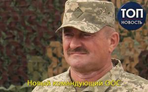 Новый командующий ООС россия, война на донбассе,  новости украины, боевики, Кравченко, днр, лнр, оос, всу, армия украины