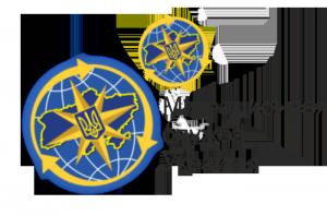 новости Украины, Желтые Воды, СБУ, военная прокуратура, миграционная служба, Днепропетровщина
