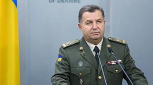 Украина, Министр, Оборона, Полторак, Зеленский, Верховная Рада