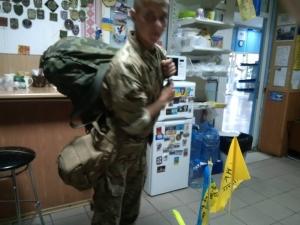 оштрафовали участника АТО, общественный транспорт, рюкзак ветерана АТО, штраф за рюкзак