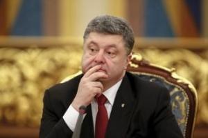 Петр Порошенко, наливайченко, новости украины, заместитель наливайченко, общество, верховная рада