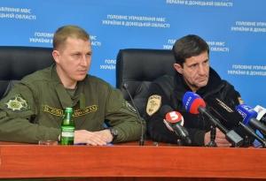 мвд украины, донецкая область, происшествия, ато, донбасс, восток украины