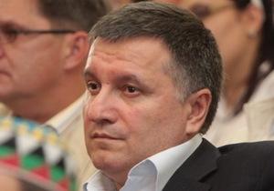 аваков, мвд, вооруженные силы украины