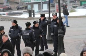 мвд украины ,киев, новости украины, происшествие, общество ,митинги