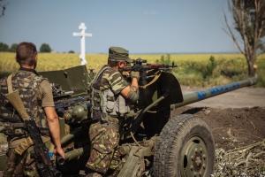 Иловайск, расследование, Украина, общество, Донбасс, юго-восток, минобороны