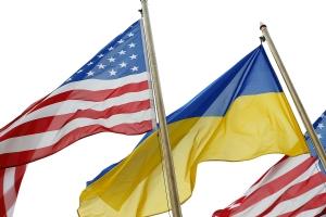 США, Украина, Финансовая помощь, Оборона, Экономика, Посольство Украины в США