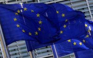 Евросоюз, Литва, план Маршалла для Украины, саммит восточного партнерства