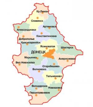 Донецк, АТО, ДНР, ВСУ