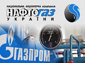 Газпром, Нафтогаз, Газовые войны, Россия, Евросоюз, Украина