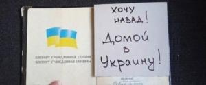 путин, лойко, санкции, политика, россия, крым, аннексия, референдум