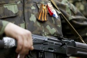 юго-восток украины, ситуация в украине, новости донецка,