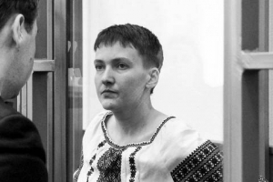 украина, россия, савченко, порошенко, происшествия, германия, шарите, медицина