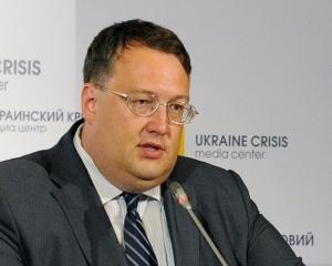 геращенко, происшествия, харьков, взрыв, украина, криминал