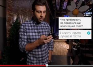 ургант, рубль, пародия, курс рубля