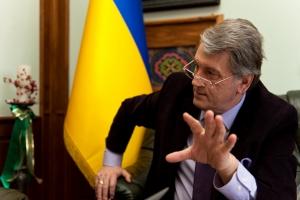 Украина, нацбанк, Ющенко, общество, политика, экономика