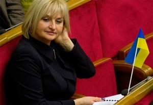 ирина луценко, проект, закон, реинтеграция донбасса