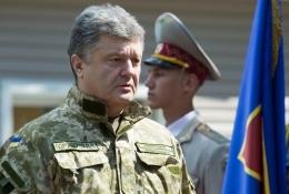Петр Порошенко, армия украины