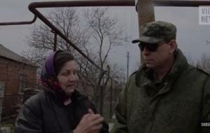 широкино, обсе, басурин, пенсионерка, украина