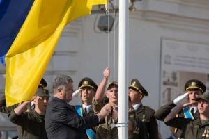 новости, Украина, Киев, День Флага, День Независимости, Порошенко, президент, заявление, видео, российские оккупанты, флаг Украины