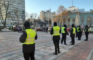 Киев, протесты, полиция, Нацгвардия
