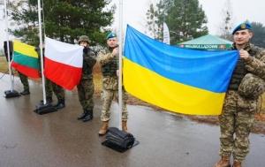украина, польша, литва, вру, создание, военная база, имени гетмана константина острожского