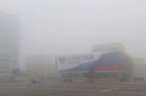 луганск, лнр, выборы, соцсети, скандал, донбасс
